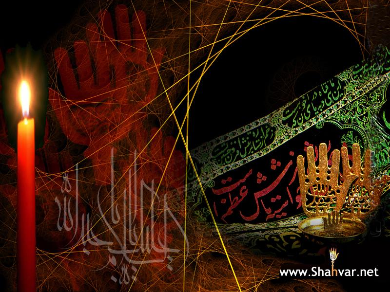 Shahvar-2.jpg